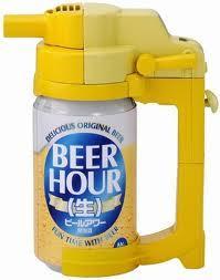 ビールアワー.jpg