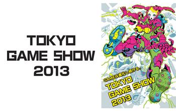 ticket_20130922tgs.jpg